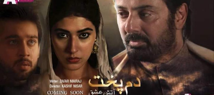 Dampukht – Drama Serial On A Plus Entertainment