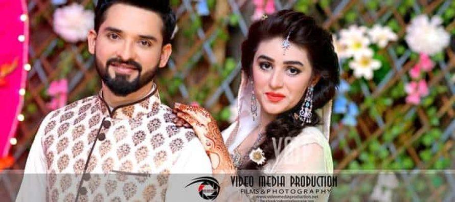 Actor Noman Habib Gets Engaged