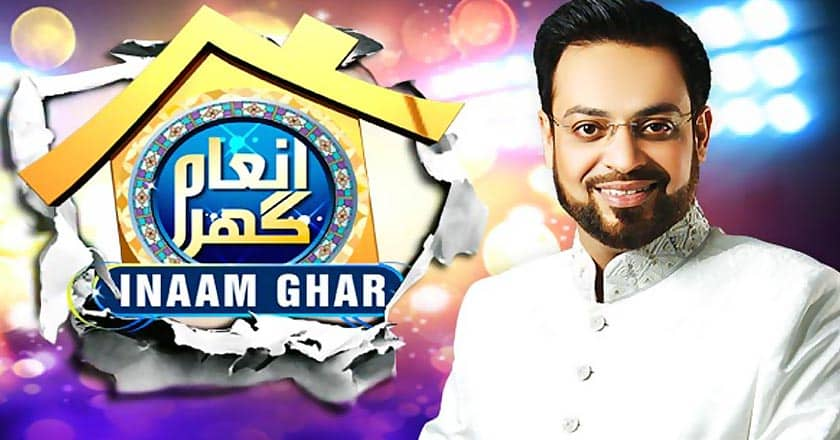 Geo Tv Channel, List of All Serials & Shows - gillitv