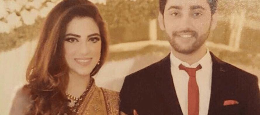 Singer Amanat Ali Gets Engaged
