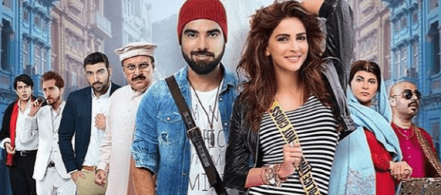 Lahore Say Agay – Poster Reveal