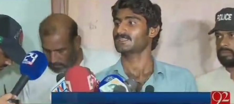 Qandeel Baloch's Brother Confesses – Video