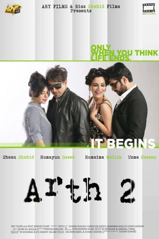 arth-2-film-first-look