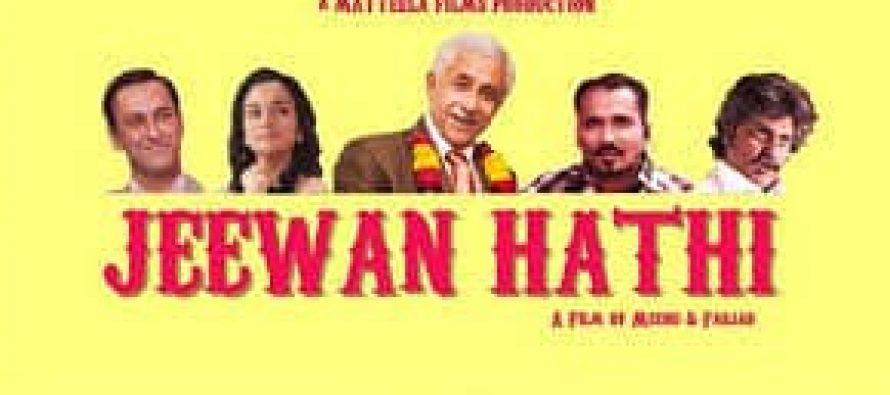 Jeewan Hathi (جیون ہاتھی) trailer