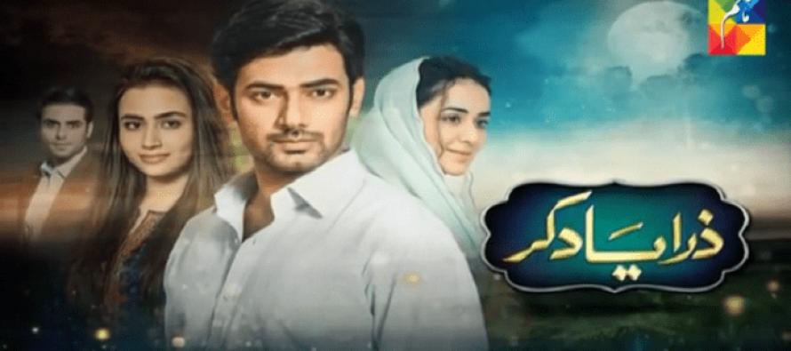 Zara Yaad Kar – Episode 20!