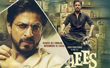 raees movie cast and crew shahrukh khan wiki bio