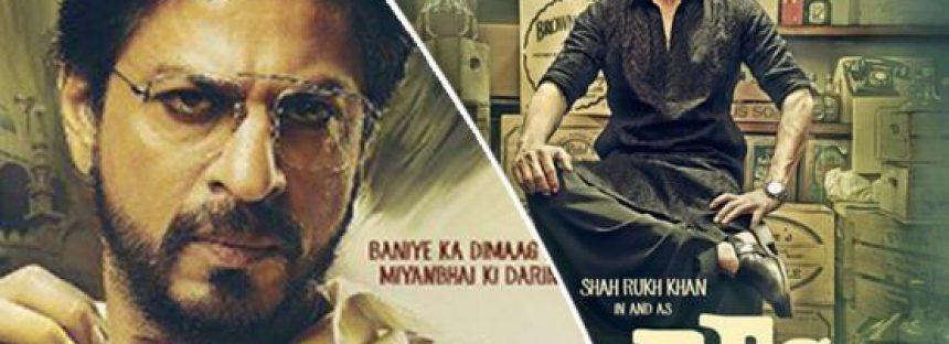 """Mahira Khan Talks About """"Raees"""""""