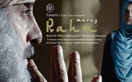 Rahm (رحم), trailer is out