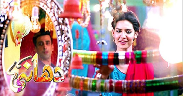 04 Tuesday Dhaani 2