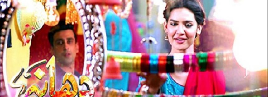 Dhaani Episode 08 – Amazing Chemistry Between All The Characters!