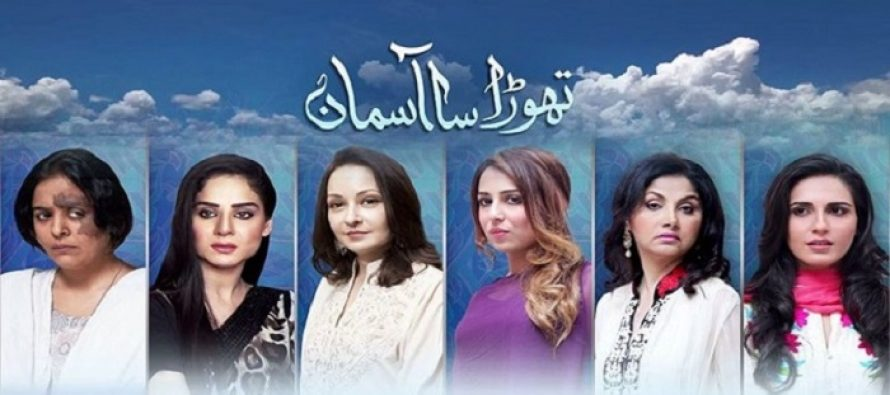 Thora Sa Aasman Episode 06 – Shift In The Story!