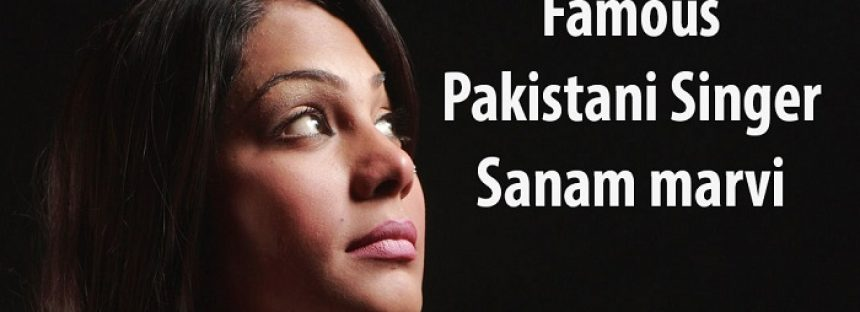Documentary on Sanam Marvi will be Premiered at Film Festival in Toronto