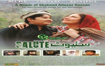 "Shahzad Rafique's ""SALUTE"" release delayed for 3rd Time."