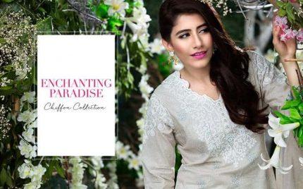 Saira Shahroz's Al Karam Shoot