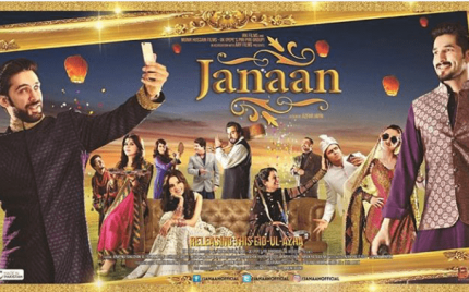 Janaan Promotions – Pictures