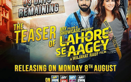 Lahore Se Aagey – Teaser Is Out