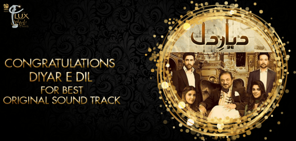 Lux-Style-Awards-Best-OST