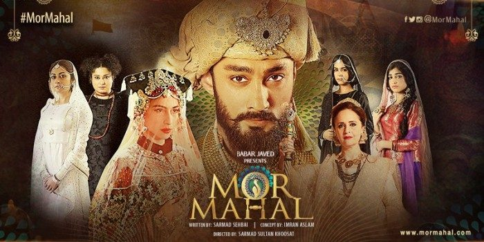 Mor_Mahal_first_look