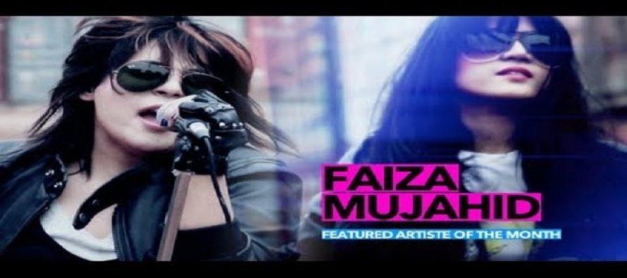 "Amitabh's ""Pink"" takes Faiza Mujhaid's song"
