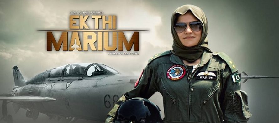 "Watch ""Ek Thi Marium"" Official Poster along with 2nd and 3rd Teaser!"
