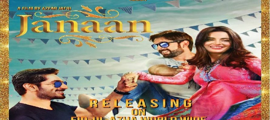 Janaan cast making huge Film Promotions