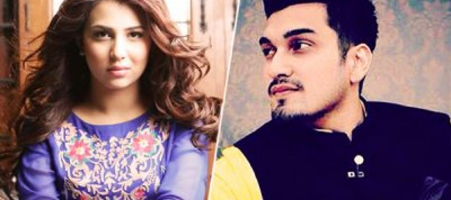Ushna Shah & Uzair Jaswal To Share The Big Screen
