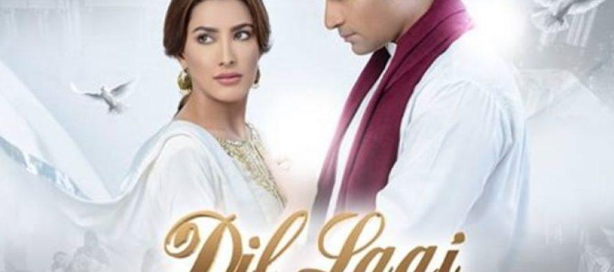 Dil Lagi – Episode 20