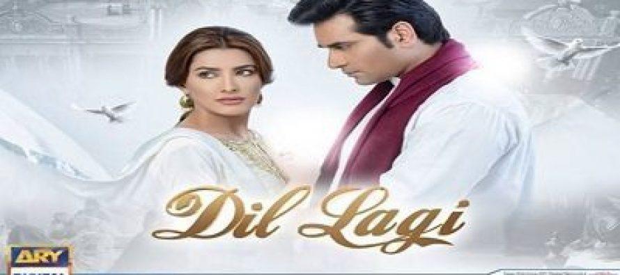 Dil Lagi – Episode 21