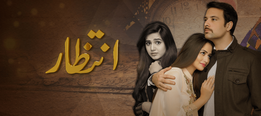 Intezaar – Episode 10