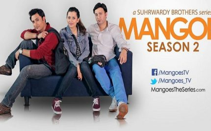 Mangoes Season 2 Official Trailer Released