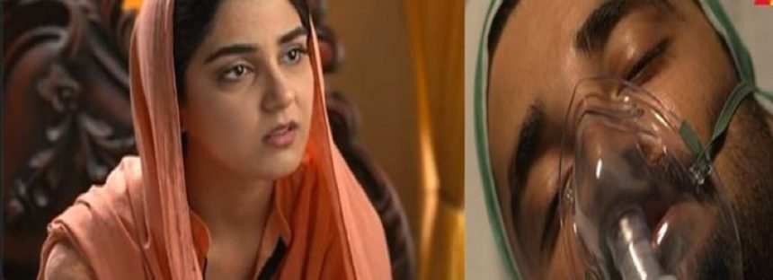 Mann Mayal Episode 32 – Change Of Heart(s)
