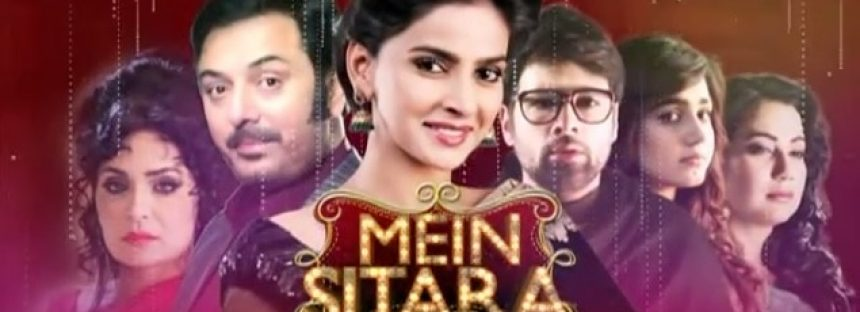 Mein Sitara – Episode 20