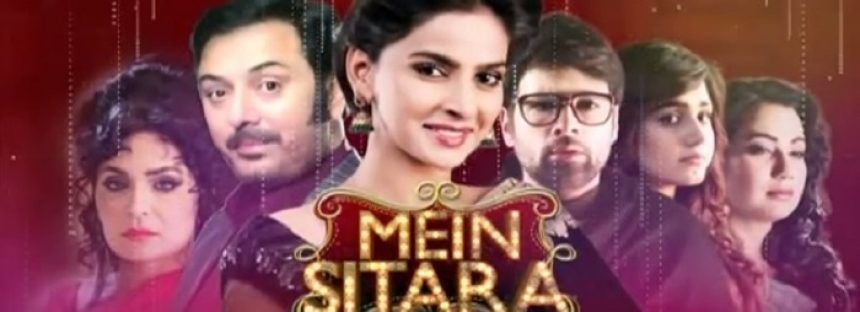 Mein Sitara Episodes 21 & 22 – Every Dream Has A Price