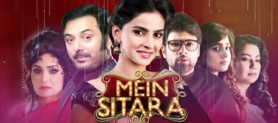 Mein Sitara Season 2 – Episodes 18 & 19