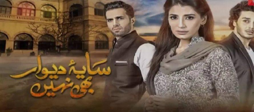 Saya-e-Dewar Bhi Nahin Episode 4 – Unimpressive!