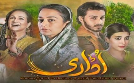 Udaari – Episode 19