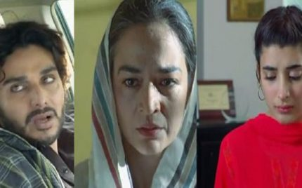Udaari Episode 20 – Silence Harms The Innocent