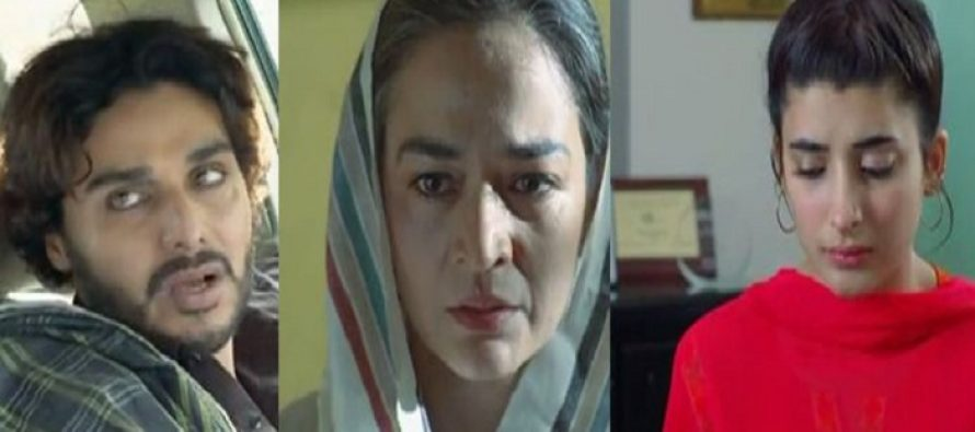 Udaari Episode 20 – Silence Harms The Innocent