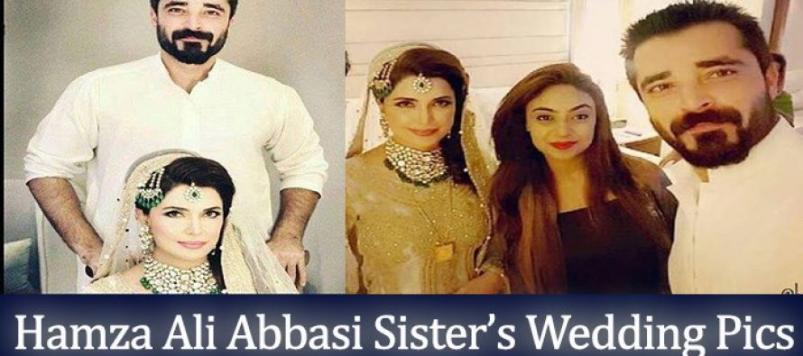 Hamza Ali Abbasi Sister's Wedding Pictures Exclusive