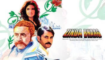zinda-bhag-lead