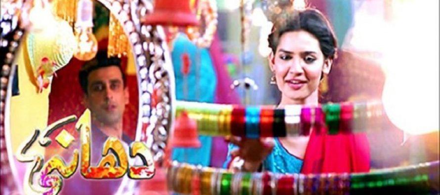Dhaani Episode 10 – Interesting Planning & Plotting!