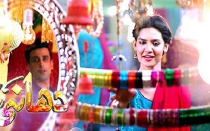 Dhaani Episode 09 – Interesting Episode!