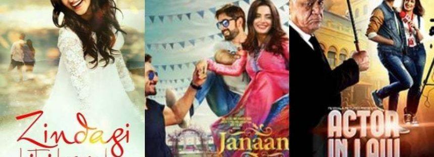 Films on Eidul Azha