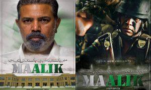 Maalik-by-ashir-azeem
