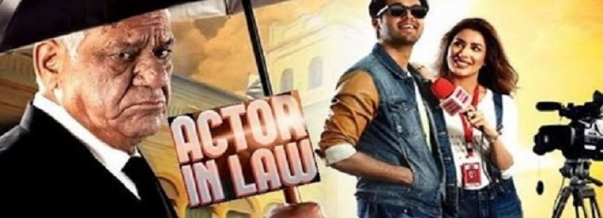 Actor In Law – Film Review