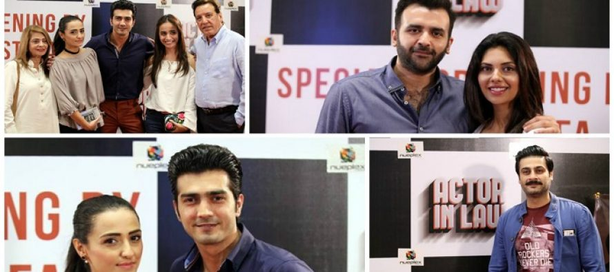Celebrities at The Special Screening of Film Actor In Law