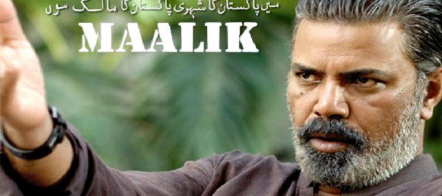 """Ashir Azeem """"Maalik"""" releases today !"""