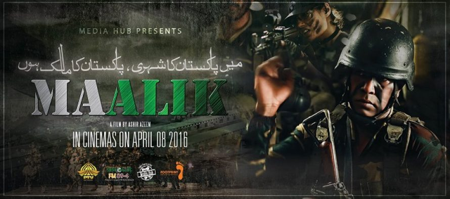 Ban on Movie Maalik has been removed by the SHC!