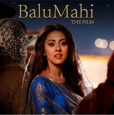 Image result for BALU MAHI