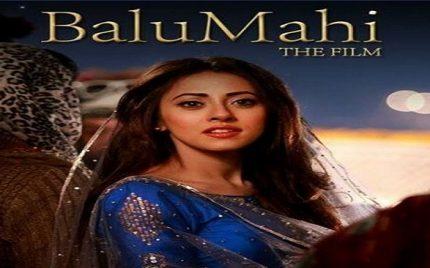 Latest BTS Shots of the Film Balu Mahi!